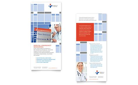rack card template for word hospital rack card template word publisher
