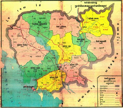 5 themes of geography cambodia dk provinces zones regions and districts genocide