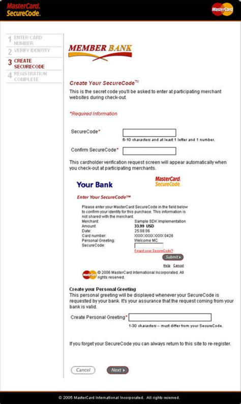 esref s personal blog confirm password validation in should you use a 3 d secure merchant account