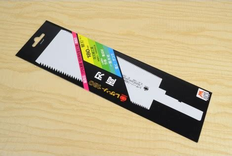 Gyokucho S291 Replacement Blade For Compact Ryoba Evagrip