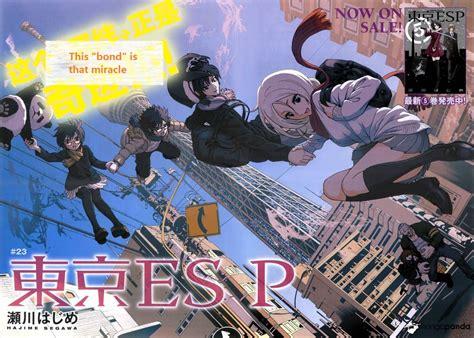 tokyo esp tokyo esp 23 read tokyo esp 23 page 2