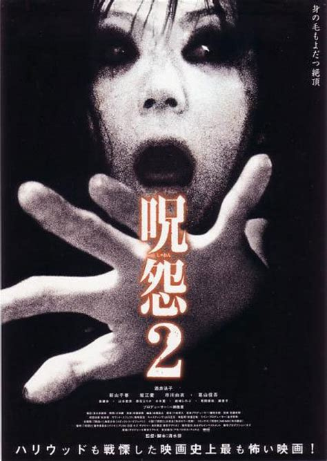 film ghost japan asian horror movies images grudge wallpaper and background