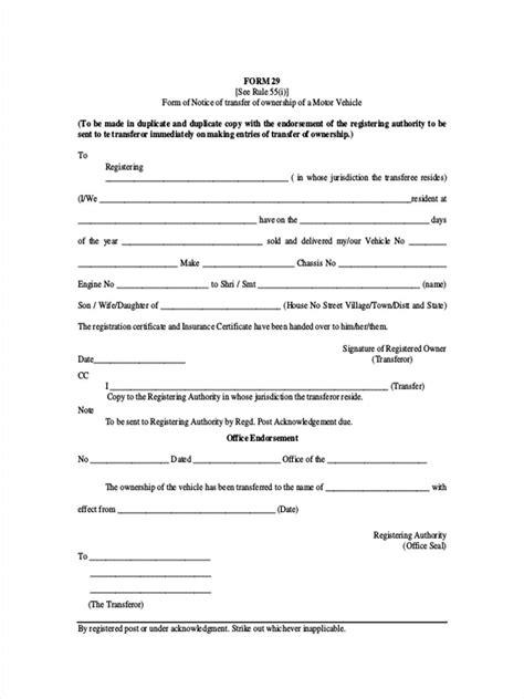 transfer form motor vehicle 5 motor vehicle transfer forms free sle exle