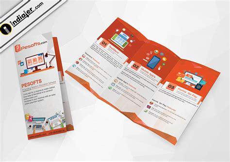 multipurpose corporate tri fold brochure psd template