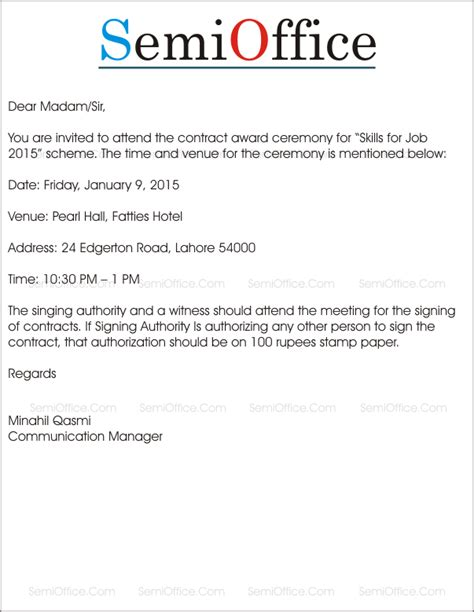Award Ceremony Letter letter of invitation and confirmation of schedule
