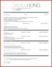 sample resumes first time job seekers - Sample Resume For Job Seekers
