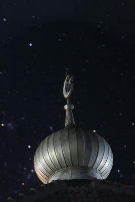 Bulan Sabit Bintang Lima sejarah lambang bulan bintang dalam islam blackriders