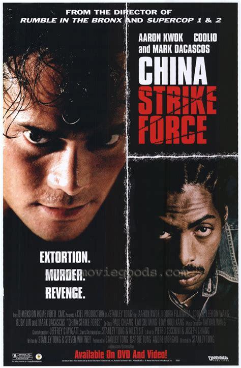 download film china lawas china strike force bravemovies com watch movies online