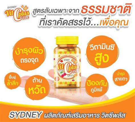 Serum Collagen Plus Vit C E jual biopharm o biotril s collagen plus vit c welcome to