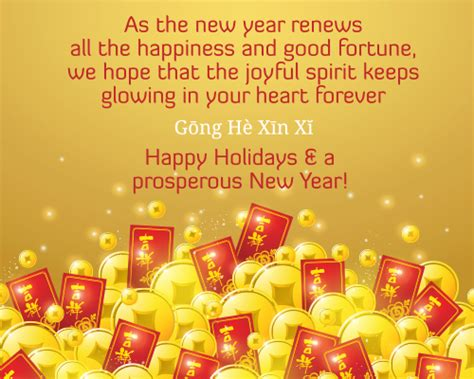 new year which food symbolizes fortune glow of fortune free luck symbols fortune