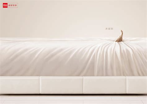 Softest Mattress In The World by Kuka Print Advert By Bc T Sink Foot Ads Of The World