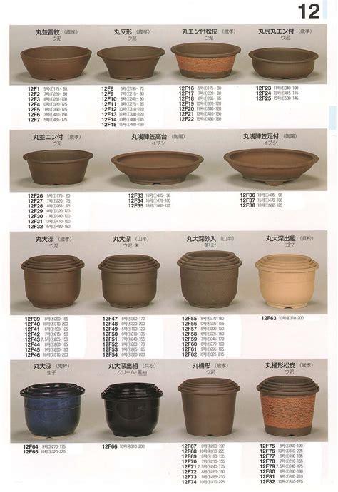 vasi giapponesi vasi giapponesi