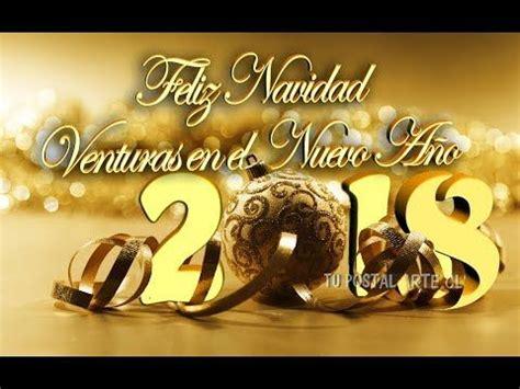imagenes chidas año nuevo 2018 feliz a 209 o nuevo 2018 mensajes para mis amigos y familia