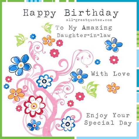 Daughter In Law Memes - happy birthday to my amazing daughter in law with love