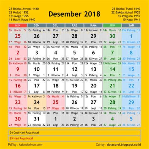 desain kalender 2018 format cdr kalender 2018 cdr 12 bulan free download design corel