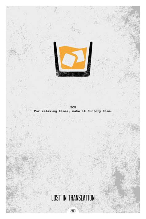 25 famous quotes on minimalist posters ufunk net grunge minimalist posters illustrating famous movie quotes
