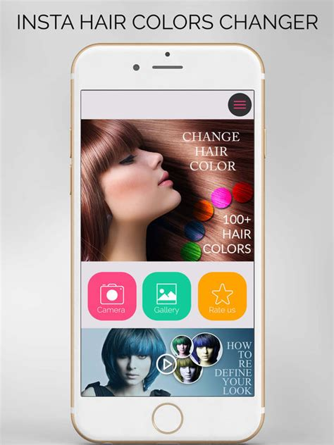 hair color change app hair color changer app insta hair color changer cosmetic