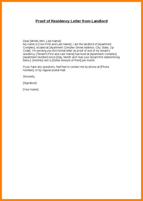 sle certification letter for a student sle employment verification letter proof of unemployment