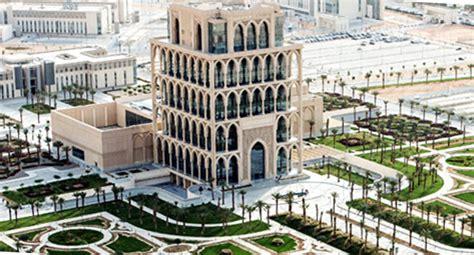 Mba Center Riyadh by Riyadh In December Check Out Riyadh In December Cntravel
