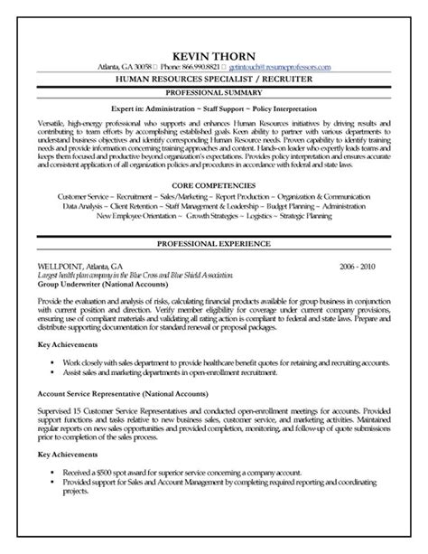 sample human resource administration resume human resources