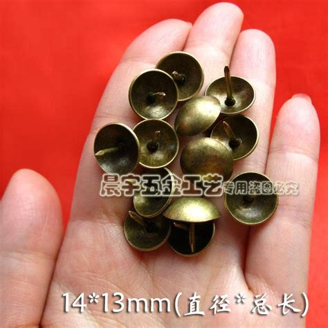 Upholstery Hardware by 14 13mm 200pcs Furniture Decorative Upholstery Fasteners