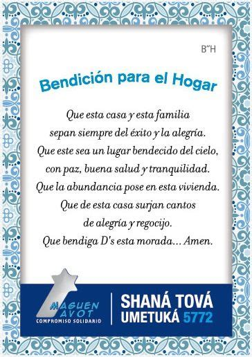 Imagenes De Bendiciones Judias | bendicion para el hogar jewish 180 s things pinterest