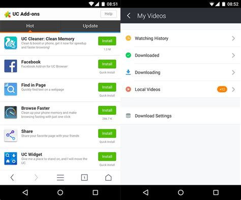 update android browser uc browser for android free revizionga