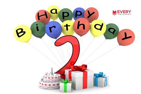 Happy Second Birthday Wishes Happy 2nd Birthday Second Birthday Wishes 2nd Birthday