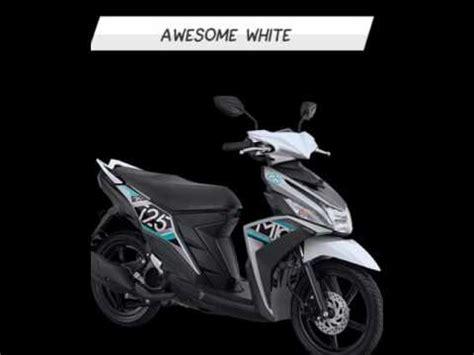 Yamaha Mio M3 2017 pilihan warna yamaha mio m3 125 aks sss 2017