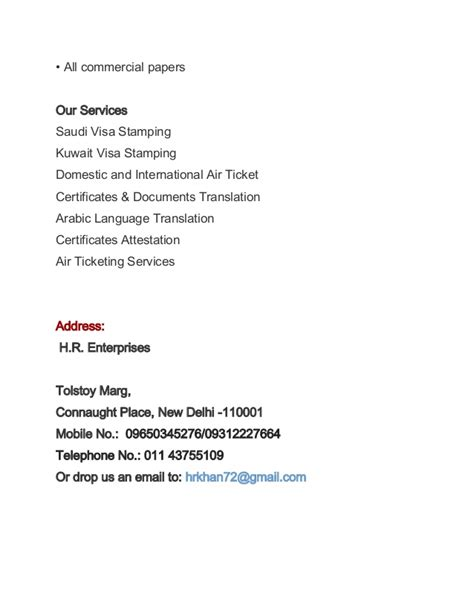 Embassy Hr Letter Hr Enterprises Travels Agency Saudi Arabia And Kuwait Visa Sting