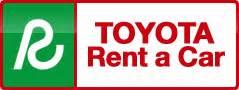 Toyota Of Keene Toyota Rav4 Reviews Toyota Of Keene A Nh Toyota Dealer
