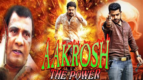 soldier the power 2015 dubbed hindi movies 2015 f aakrosh the power 2015 dubbed hindi movies 2015 full