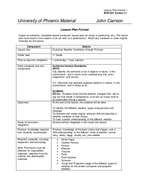 integrated lesson plan template common lesson plans high school high school
