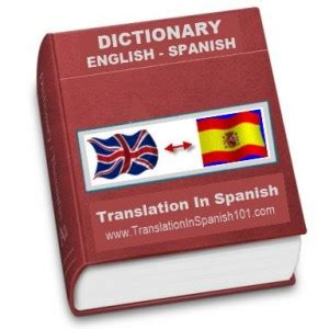 simple biography in spanish life in spanish is complicatedly simple 10 feet