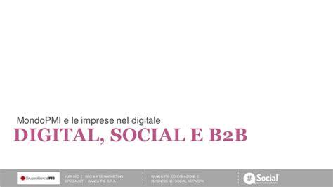 ifis forum ifis co creazione e business nei social network