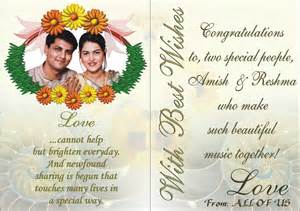 free wedding card design websites designing kamalgraphics