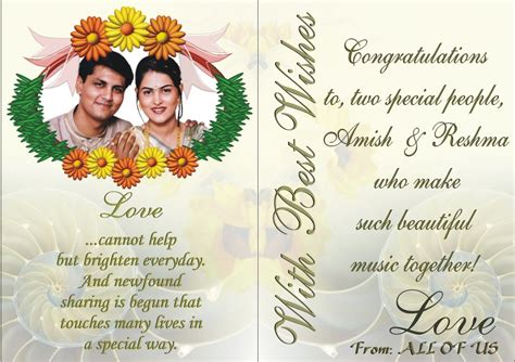 wedding card templates for friends designing kamalgraphics