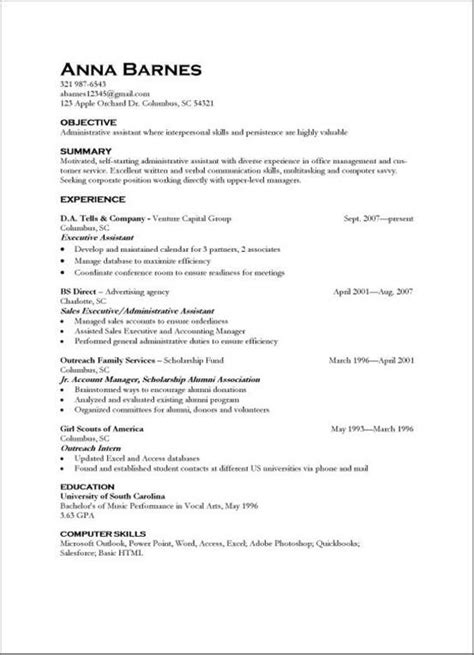 sample of resume skills and abilities customer service resume