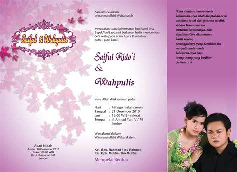 cara membuat undangan pernikahan sendiri unik 10 contoh desain kartu undangan pernikahan azka invitation