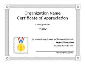 certificate of appreciation certificate of appreication