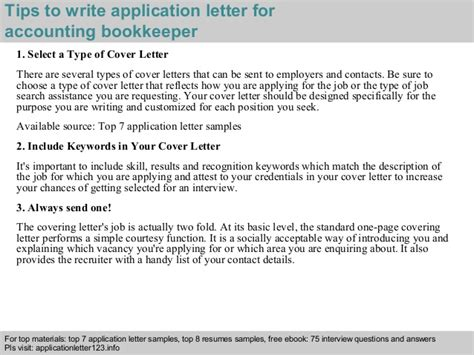 application letter for bookkeeper accounting bookkeeper application letter