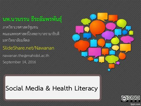 social media health literacy a social media health literacy a policy brief for