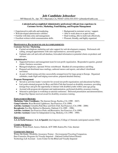 Job Resume Customer Service by Resume Job Description Examples Customer Service Augustais