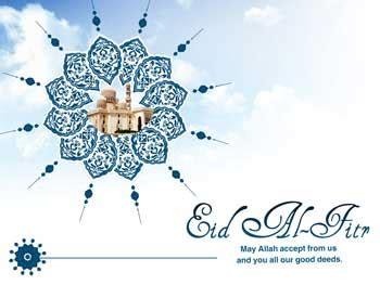Calendar 2018 Eid When Is Eid Al Fitr In 2018 Printable 2017 Calendar