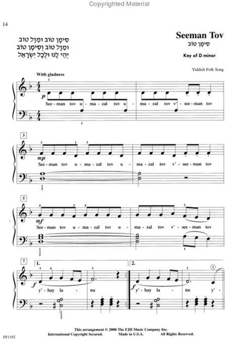 Chordtime Jewish Favorites Sheet Music By Nancy Faber Sku
