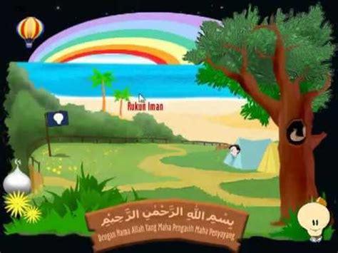 download murottal alquran anak kecil mp3 download belajar membaca al quran bersama anak islam