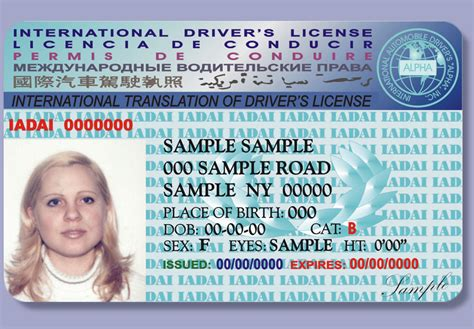 Search By Drivers License Pin Illinois Drivers License Image Search Results On