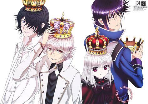 Anime King by K Return Of My Anime Shelf
