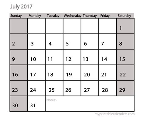 2017 formatted printable july calendars print blank