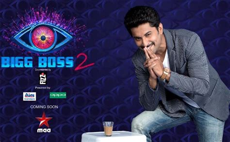 bigg telugu 2 contestants list bigg 2 bigg